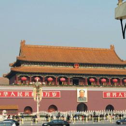 «الأخ الأكبر» وكاميراته الذكية: عين العالم على الصين... وعين الصين على مواطنيها