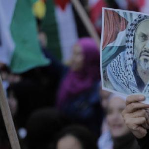 الانتفاضة الثانية: رُسُل عماد وأسلحته في فلسطين