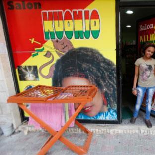 من أديس أبابا إلى بدارو | جينيت «ستار» الجالية: لسنا عاملات فقط