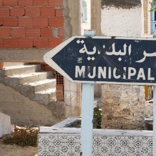 استحقاق تونس الآتي:   حُلوة يا «بلديّات»!