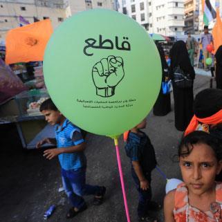 «الوطنية الفلسطينية» وحركة المقاطعة