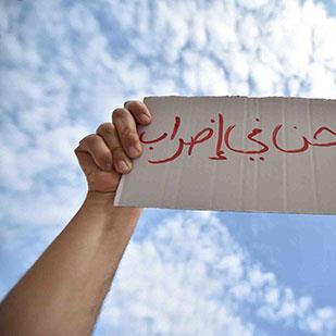 قادة إضراب التعليم لـ«الأخبار»: لسنا من «الإخوان» ... ومشكلتنا مع الوزيرة غير شخصية