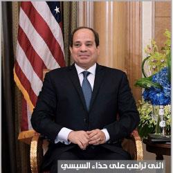 السلام» خلال أسابيع... و«اهتمام» سعودي بالمفاوضات المباشرة