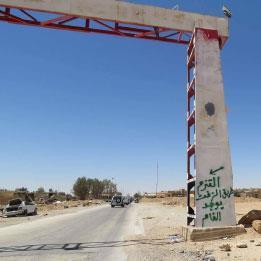 رالي «الشرق الأوسط يرحّب بكم في سوريا»