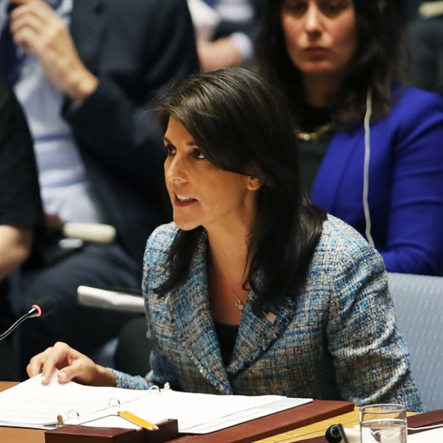مشروع قرار أميركي حول سوريا