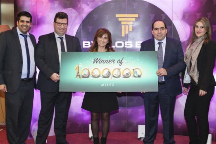 جوائز «المليون ميل»... من «بيبلوس»