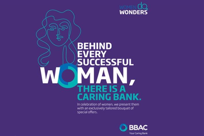 BBAC يكرّم المرأة... بعروضات خاصة