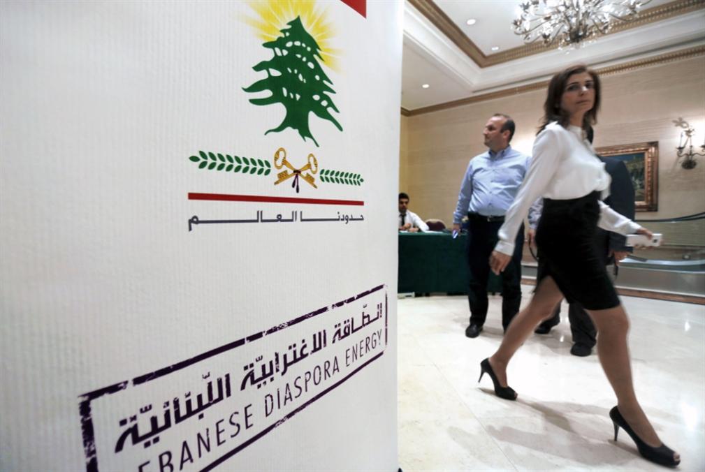 صراع بيروت يهدد مصالح مغتربي أفريقيا