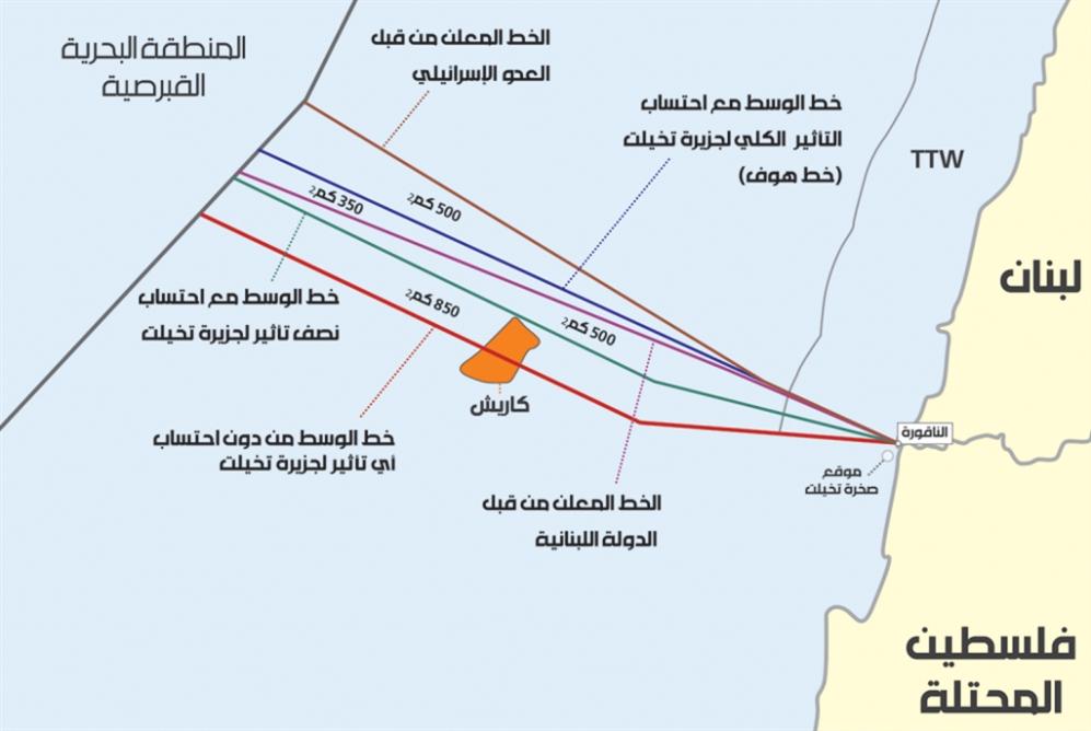 خط هوف مرفوض... وهذا تصور الجيش لملف    الحدود البحرية