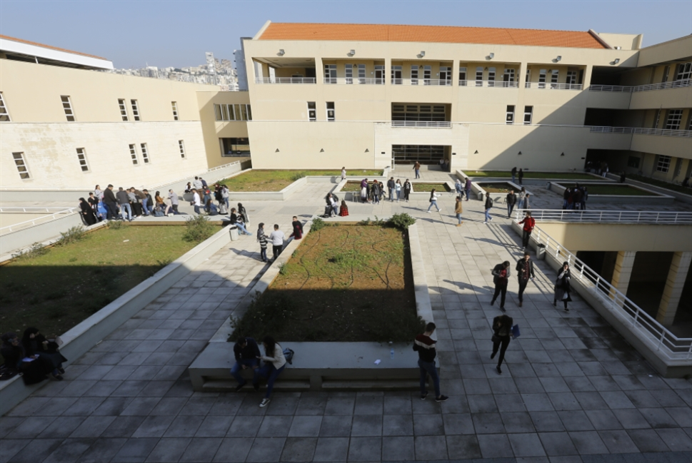 الميثاقية تطيح تفرغ أساتذة «اللبنانية»