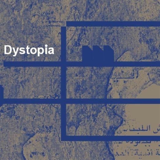 عرض جديد لـ «منوال»... «ديستوبيا» متعدّدة الوسائط