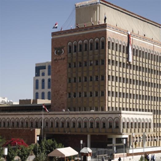 «المركزي» اليمني: فوضى ومخالفات و«نكايات»... وتجويع