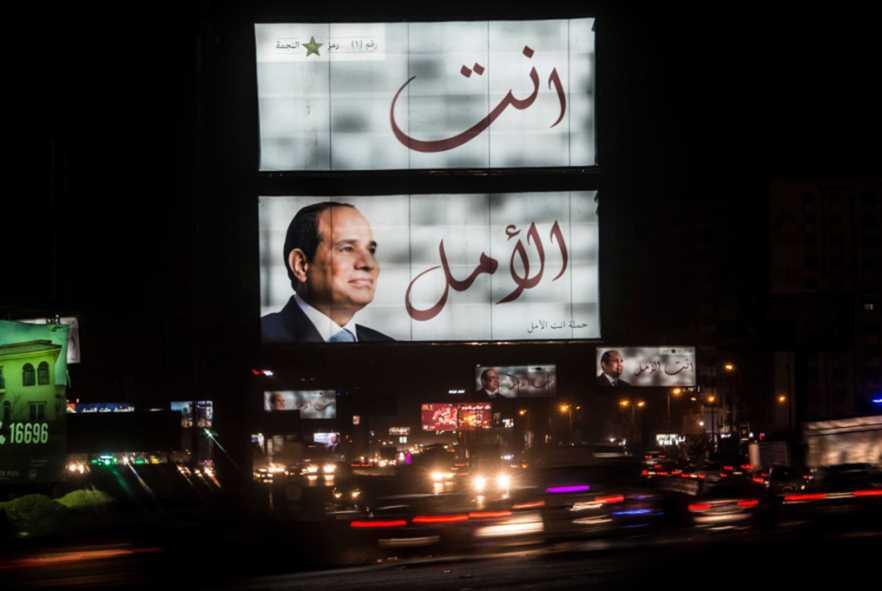 القاهرة «ما بعد الانتخابات»: حزب مُهيمن... ورئيس وزراء جديد