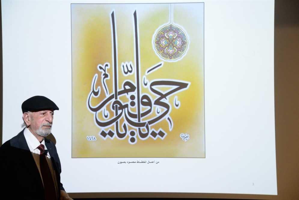 محمود بَعْيون: الخط هيكل الروح... واللغة الأم