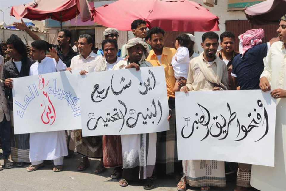 غضب في حضرموت على الإماراتيين: كفى ترهيباً وإفقاراً