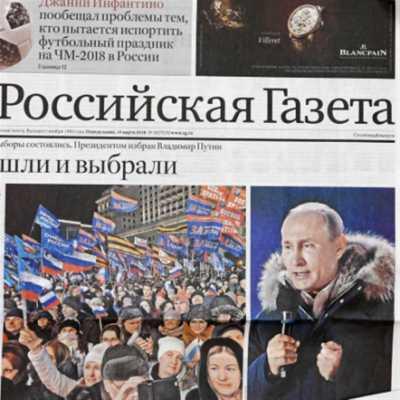 «بوتين الرابع»: تحدّيات الحكم... و«التغيير»