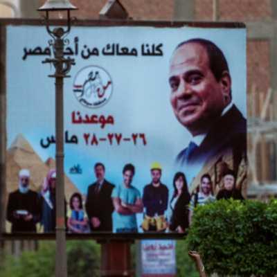 السيسي في سيناء من قال انتخابات؟