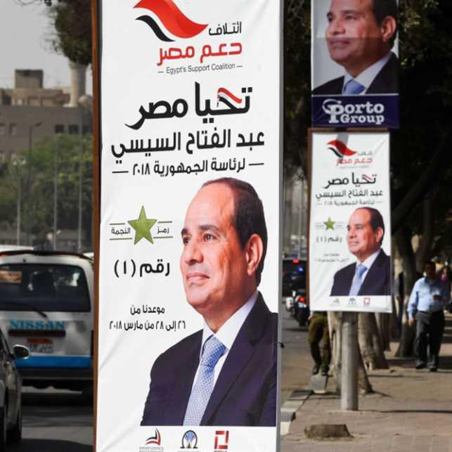انتخابات مصر: «وديتوا الشعب فين يا ريّس؟!»