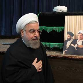 إيران تودّع «أميرها الكبير» اليوم