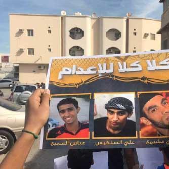 المعارضة البحرينية: المعركة وجودية ونخشى الفلتان