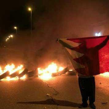 السعودية   احتجاجات داعمة للبحرينيين في القطيف