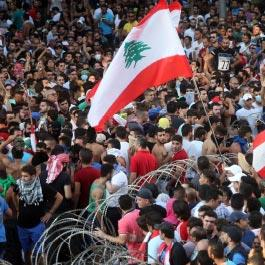 خطة عمل لازدهار لبنان (1) الأداء الاقتصادي: فشل منظَّم
