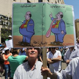 خطة عمل لازدهار لبنان [3]: رفع إنتاجية الاقتصاد بشكل مستدام