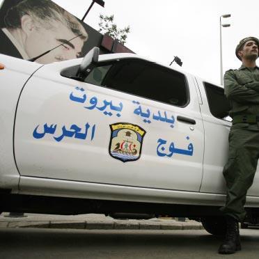 بلدية بيروت: ملايين الدولارات تسقط بمرور الزمن!