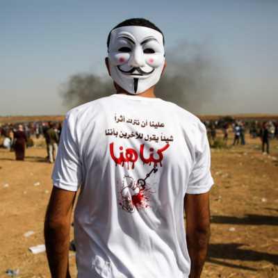 اللهو بالجسد الفلسطيني