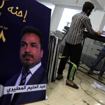 العراق | الدعاية الانتخابية: بذخٌ ورشى وسمسرة!