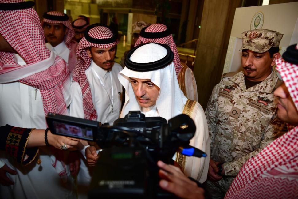 اليمن وقطر وإيران أبرز الحضور!