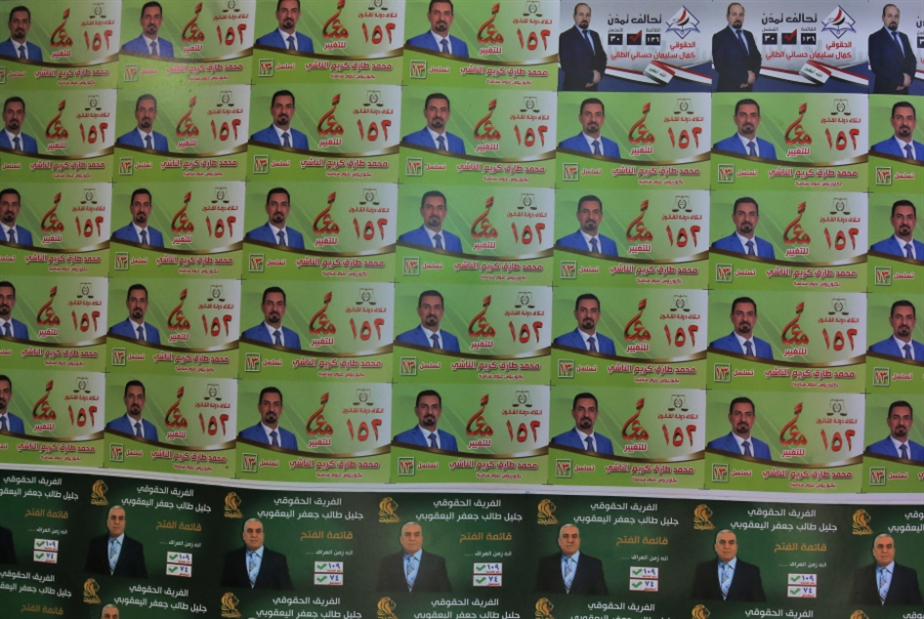 الكتل الصغيرة والانتخابات: عوائق الوصول إلى البرلمان