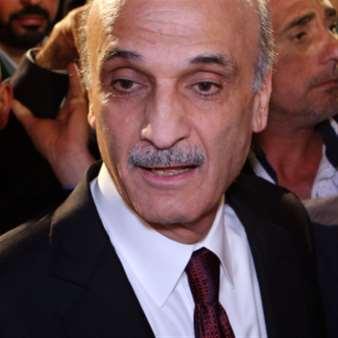 جعجع: فلتضغط السعودية على الحريري ليبقى على استقالته