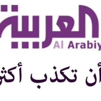 «الجزيرة» و«العربية»: انفصال عن الواقع السوري