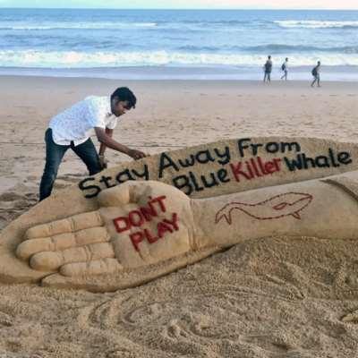 «الحوت الأزرق» يصل إلى لبنان: اقتُل شقيقك وإلّا...