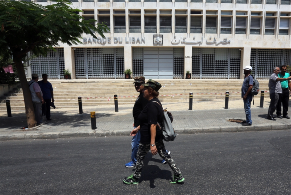 «ميريل لينش»: لبنان لم يقدّم برنامجاً إصلاحياً ملموساً