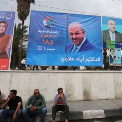 رئاسة البرلمان العراقي: هدف كردي تعويضاً عن خسارة «الاستفتاء»