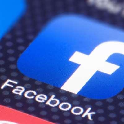 فايسبوك: حذف محتوى متعلق بـ «داعش» و«القاعدة»