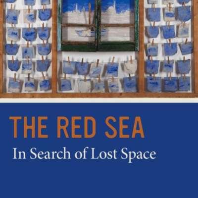 ألكسس ويك: لهذه الأسباب أُغفل تاريخ البحر الأحمر