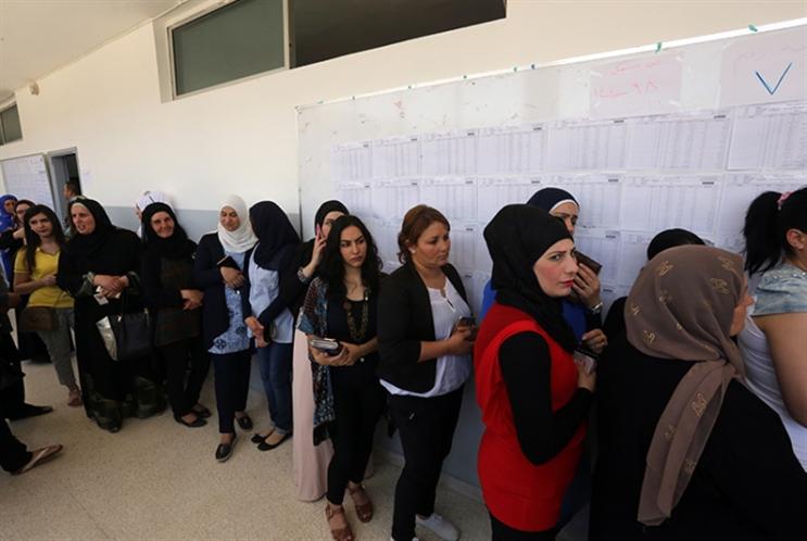 اقتراع المنتشرين: حاصل انتخابي للشمال الثالثة
