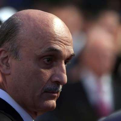سفير الإمارات لنظيره الأردني: جعجع يلتقي الإيرانيين