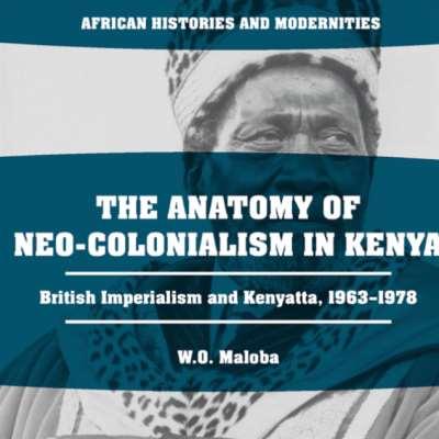 بي بي مالوبا مشرّحاً تاريخ الاستعمار في كينيا