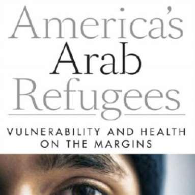 اللاجئون العرب في أميركا... المعاناة الصامتة