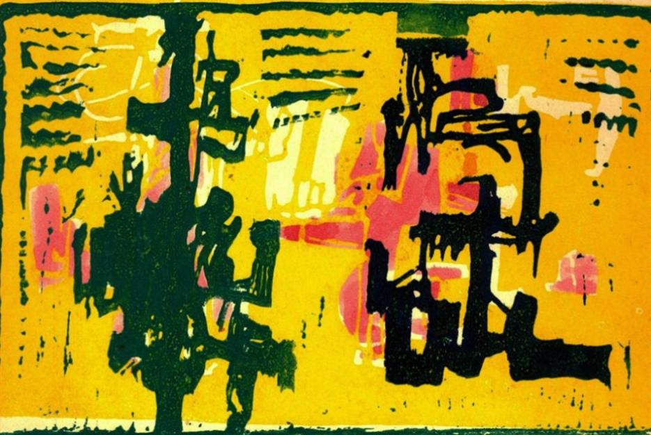 الفن العربي الحديث: وثائق أولية