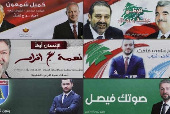 بدء اقتراع اللبنانيين في الدول العربية