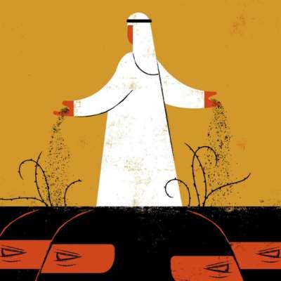 الرواية الوهابية التي لا يعرفها محمد بن سلمان
