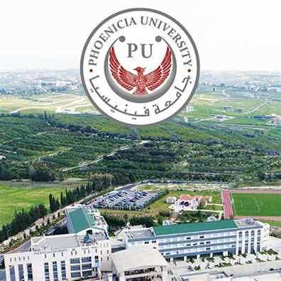 جامعة «فينيسيا»... تجربة أكاديمية متكاملة