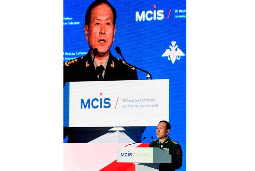 مؤتمر الأمن الدولي في موسكو: روسيا تحشد حلفاءها