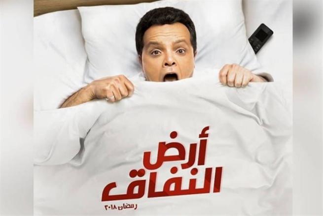 ضربة موجعة للدراما المصرية