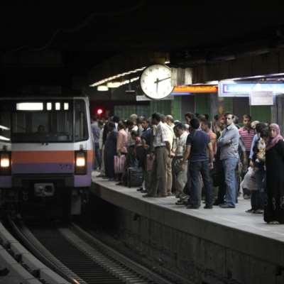 رفع أسعار المترو لـ«تحقيق العدالة الاجتماعية» في مصر!
